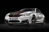 「BMW M4クーペ DTM Champion Edition」