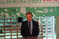 あいさつに立った駐日フランス大使のローラン・ピック氏。