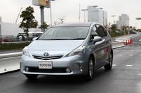 2011年4月末の発売が予定される、トヨタの新型ハイブリッド。いまは仮に「プリウス スペース コンセプト」の名で呼ばれる。