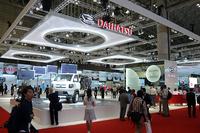 100周年のダイハツは、スモールカー作りを通じてグローバル企業を目指す【会場リポート】の画像