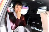 自動運転は乗り物酔いを招く? 大矢アキオが心配しているワケとは。