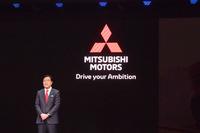 三菱自動車の益子 修CEOが登壇。新たなブランドメッセージ「Drive your Ambition」を紹介した。