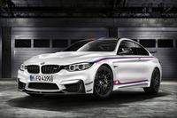 「BMW M4 DTMチャンピオンエディション」