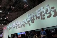 ホンダは、電気自動車と軽自動車に注力【東京モーターショー2011】の画像