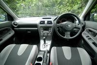 スバル・インプレッサ スポーツワゴン1.5R S/Aパッケージ(FF/4AT)【試乗記】の画像