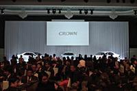 クラウン発表会場から速報動画レポ