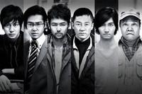 (c)2012「黄金を抱いて翔べ」製作委員会