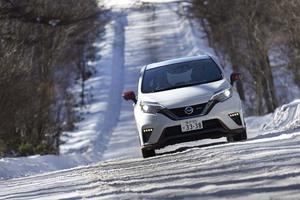 第398回:凍った路面に強いのはどんなクルマ?「日産オールラインナップ 氷上・雪上試乗会」に参加して