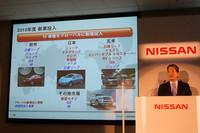2010年は新車ラッシュの日産。EVの「リーフ」もデビューを控える。