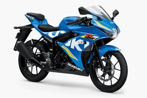 スズキがスポーツバイクの新型「GSX-R125」を発売
