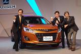 まるで「GT-R」開発話のよう。水野和敏氏が台湾車に込めた思いを語る。