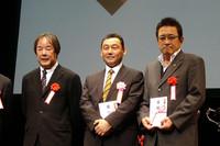 フォーミュラ・ニッポンのチーム賞表彰式。(左から)星野一義(LAWSON TEAM IMPUL)、中嶋悟(PIAA NAKAJIMA RACING)、舘信秀(PETRONAS TEAM TOM'S)の3監督。