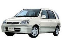 トヨタ「ラウム」などにカーナビ装着の特別仕様車の画像