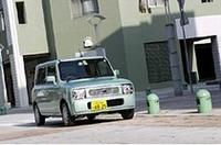 【Movie】スズキ・アルト ラパンX(2WD/4AT)(試乗編)の画像
