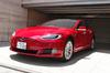 「テスラ・モデルS」がマイナーチェンジ リモート駐車が可能に