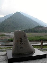 第78回:「死の谷」が語りかける〜もうひとつの足尾公害事件〜(その7)(矢貫隆)の画像