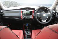 「ミツオカ・リューギ」に特別な内外装の限定車の画像