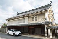 古い町並みが残る八日市・護国地区は、昭和57年(1982年)に国の重要伝統的建造物群保存地区に選定され、現在でも地元の人たちによって、保存されている。