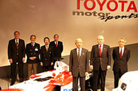 トヨタモータースポーツ「頂点を目指す挑戦」の画像