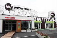 中古車のテーマパーク「WOW!TOWN幕張」。2012年7月14日にオープンしたばかり。