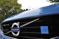 「S60/V60ポールスター」は世界限定750台。日本市場へは「S60ポールスター」が30台、「V60ポールスター」が60台の計90台が導入される。