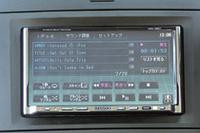 iPod再生中のオーディオ表示はこんな画面。