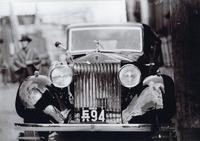 1937年「ロールス・ロイス25 30HP」