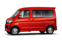 新色の「トニコオレンジメタリック」が採用された「ダイハツ・アトレーワゴン」。