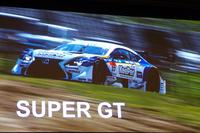 SUPER GTでは、GT500クラス10台とGT300クラス2台の、計12台にブリヂストンのタイヤが供給される。