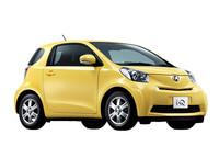 「トヨタiQ」にボディカラー2色追加