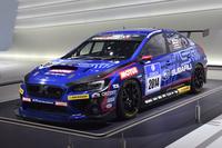 「スバルWRX STI」のニュルブルクリンク24時間耐久レース参戦車両。