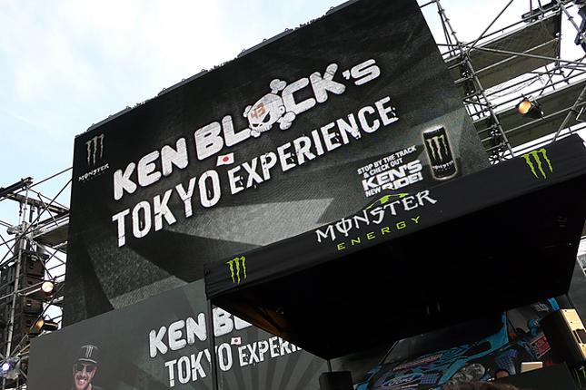 モンスターエナジーの主催で開催された「KEN BLOCK's TOKYO EXPERIENCE」。ケン・ブロックは、市街地や廃工場などを舞台にした型破りなドライビングパフォーマンスによって注目を集めているプロドライバーであり、彼が動画サイトにアップした「ジムカーナ」シリーズは、全世界で合計1億回以上も閲覧されているという。
