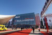 ワールドプレミア89台! アジア最大の自動車ショー開幕【北京ショー2010】