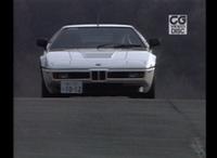 スーパーカー激走シーンのDVD付『CG』4月号、発売!