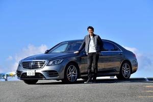 谷口信輝の新車試乗――メルセデス・ベンツS560 4MATICロング
