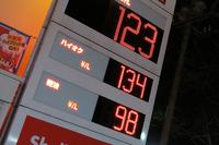 出発前に、毎度おなじみ武蔵野のガソリンスタンドで給油。ガソリンも高くなりましたね……。