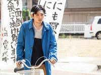 ©2015 いがらしみきお・小学館/『ジヌよさらば~かむろば村へ~』製作委員会