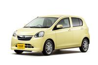 燃費に強い軽「トヨタ・ピクシス エポック」登場