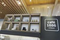 「café 1886 at Bosch」の「1886」とは、ボッシュが1886年に設立されたことに由来する。