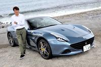 「谷口信輝の新車試乗」――フェラーリ・カリフォルニアT(前編)の画像
