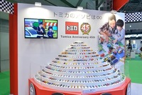 トミカはコンセプトカーのプレミアムモデルを販売の画像