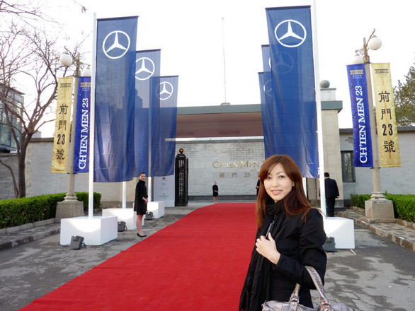 北京モーターショーのプレスデイ前日、メルセデス・ベンツの前夜祭に出席しました。この場所がスゴイ! 天安門のすぐ近くにある「前門23号」は元アメリカ領事館を改築したもので、イタリアンやフレンチのレストラン、ほかにもスペイン料理や日本料理のレストランが並ぶ、北京の新しい観光名所だとか。ここを借り切ったメルセデス・ベンツの、中国市場に対する気合いを感じます。