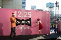 新型「クラウン」の発表プレ・イベント開催の画像