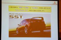 説明会のスライドには、次期型「ランエボ」のイメージ映像もちらほら。
