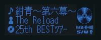 DEH-P760では高精細な有機ELをディスプレイに採用しているため、文字も細かく表示できる。
