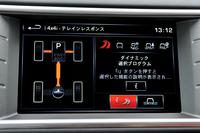 通常走行時にはFWDに切り替える「4WDアクティブ・ドライブライン」が備わった。システムの状況はタッチスクリーン上で確認できる。