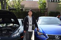 愛知より遠征して参加した草間栄一氏。スポーツクーペ「レクサスRC」の開発担当主査である。この日は、若かりし頃に設計に携わった「トヨタ・スープラ」(A70型)を発見できたことがうれしかったそうだ。