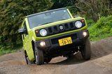 スズキ・ジムニーXC(4WD/5MT)/ジムニーシエラJC(4WD/4AT)【試乗記】