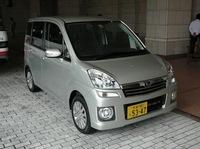 第268回:サッカー日本代表も見習ってくれぃ!<br>スバル・ステラに見る軽自動車の理想と現実への対処法(小沢コージ)