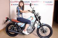 スズキ250ccバイクに「ヤイコモデル」の画像